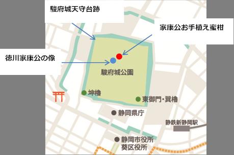 駿府城公園地圖。png