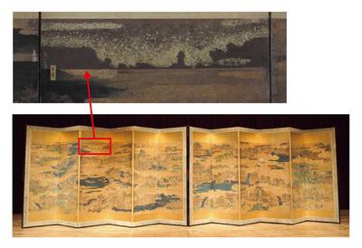 發現被遮蓋的繪畫的地方。jpg