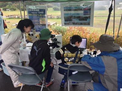 三保峰会显微镜