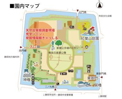 園裡面的地圖。png的縮略圖像