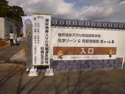 24,25日現場參觀①.JPG