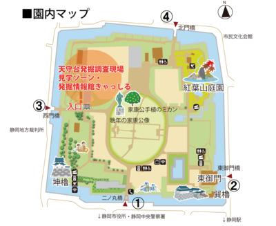 園裡面的地圖編輯。png