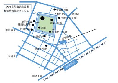駿府城周邊地圖。png
