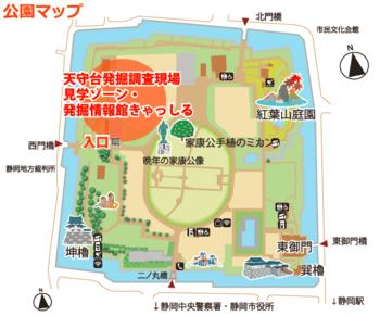 公园地图。PNG