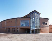 靜岡市立登呂博物館