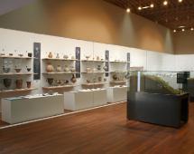 靜岡市埋藏文化遺產中心