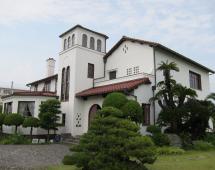 國登錄有形文化財產老麥肯琦住宅