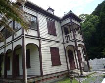 市指定有形文化財產老embason住宅