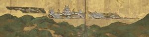东海道图屏风(京都)。jpg