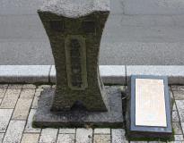 ④華太陽院門前町