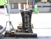 ⑪神社ka崎町